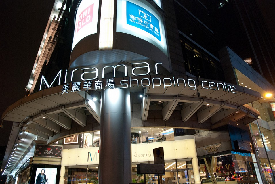 Miramar - Miramar Shopping Centre