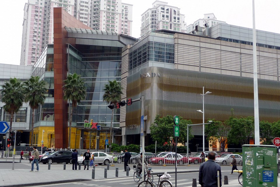 The mixc Shopping Mall Luohu Shenzhen China - MixC Shopping Mall