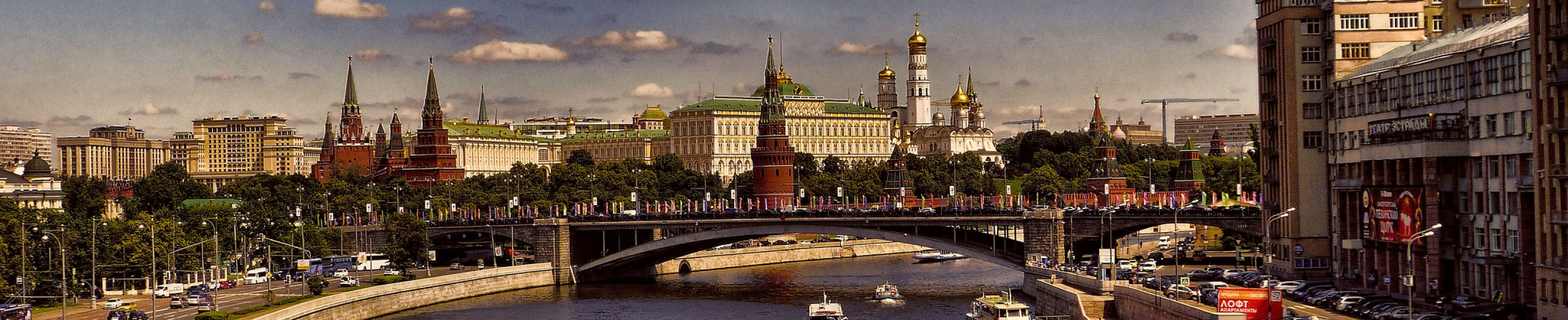 Moscu - Moscow
