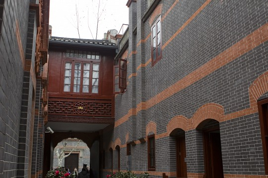 Museum of the First National Congress of the Chinese Communist Party