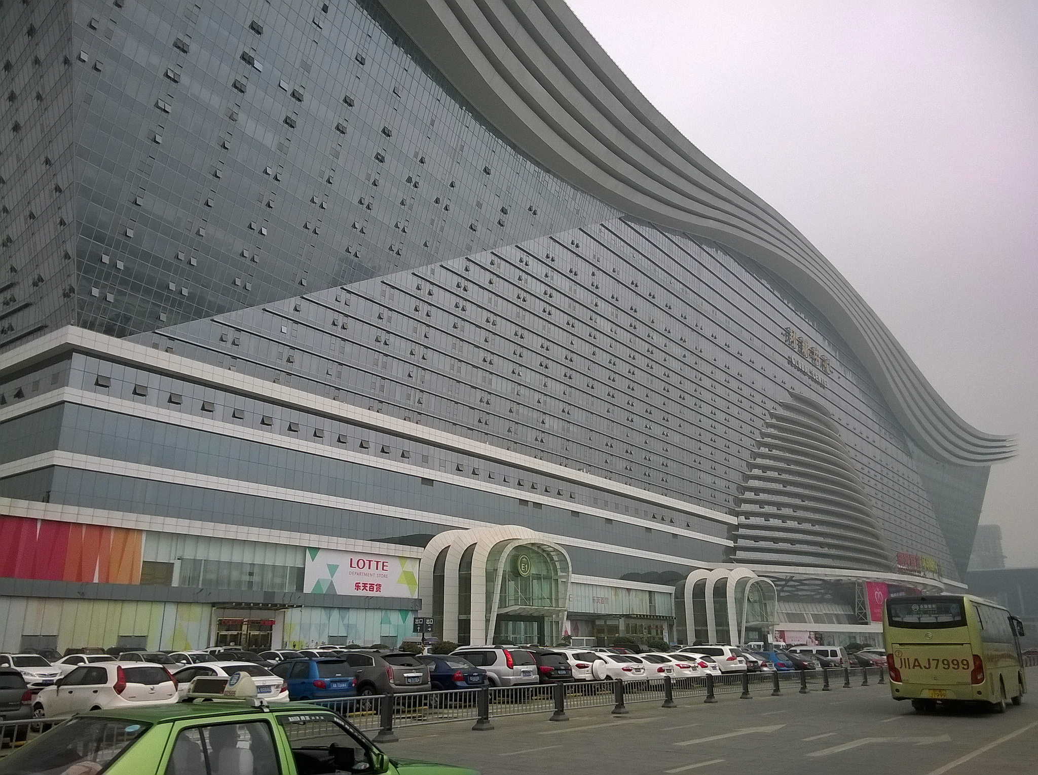 Colossal - New Century Global Center