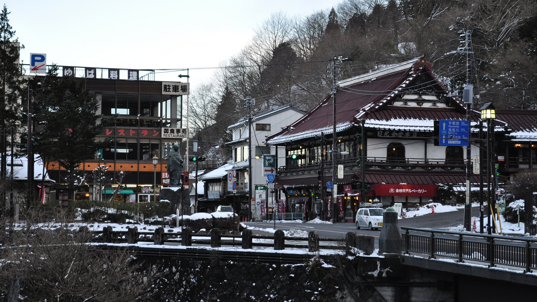 Tochigi - Things to see, things to eat, what to buy