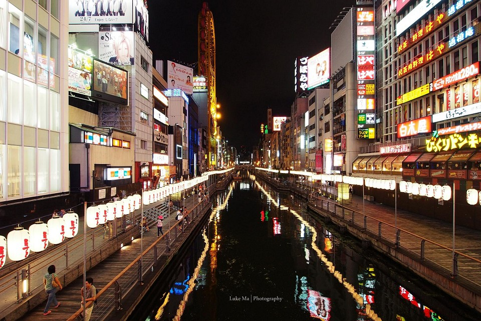 Shinsaibashi night,