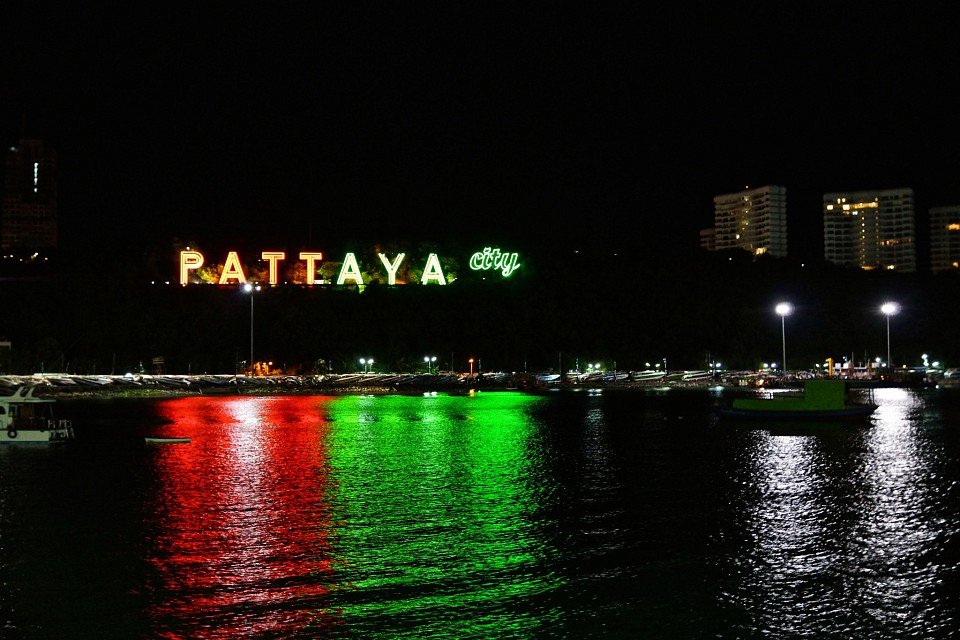Illuminated city sign for Pattaya, Chonburi,