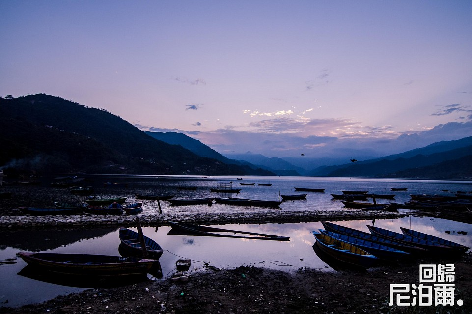 Lake Phewa, Pokhara - Phewa Lake