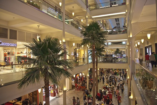 Powerplant Mall