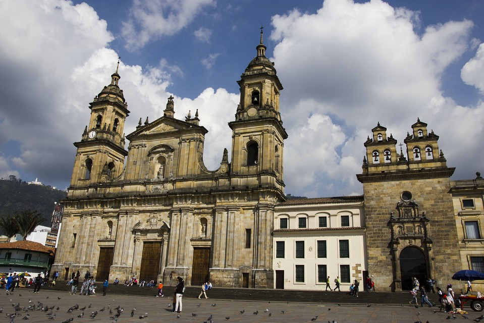 Primary Cathedral of Bogota - Primary Cathedral of Bogotá