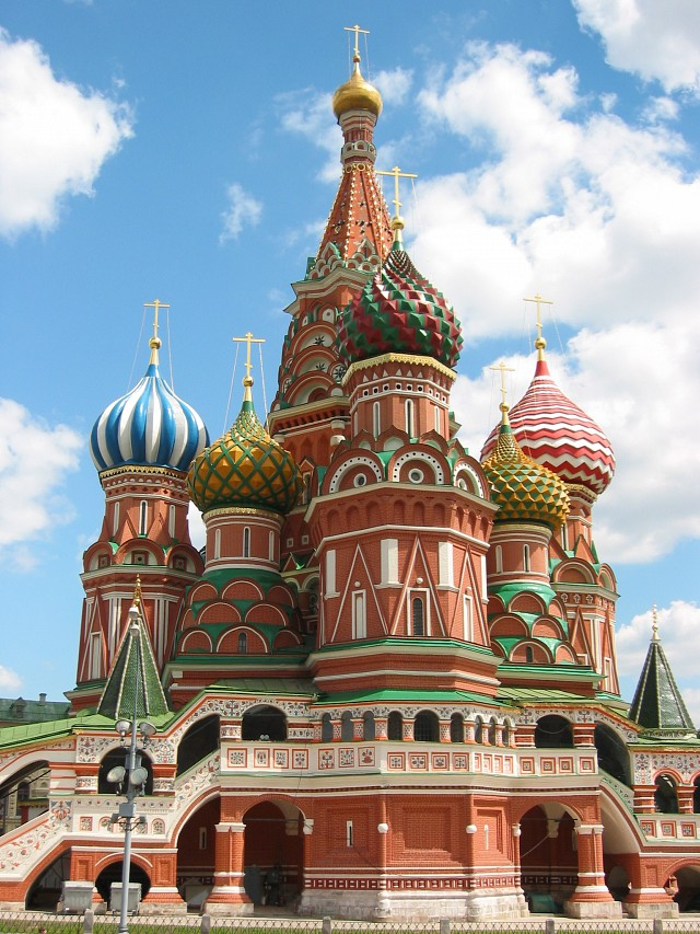 St. Basil's Cathedral - Saint Basil's Cathedral