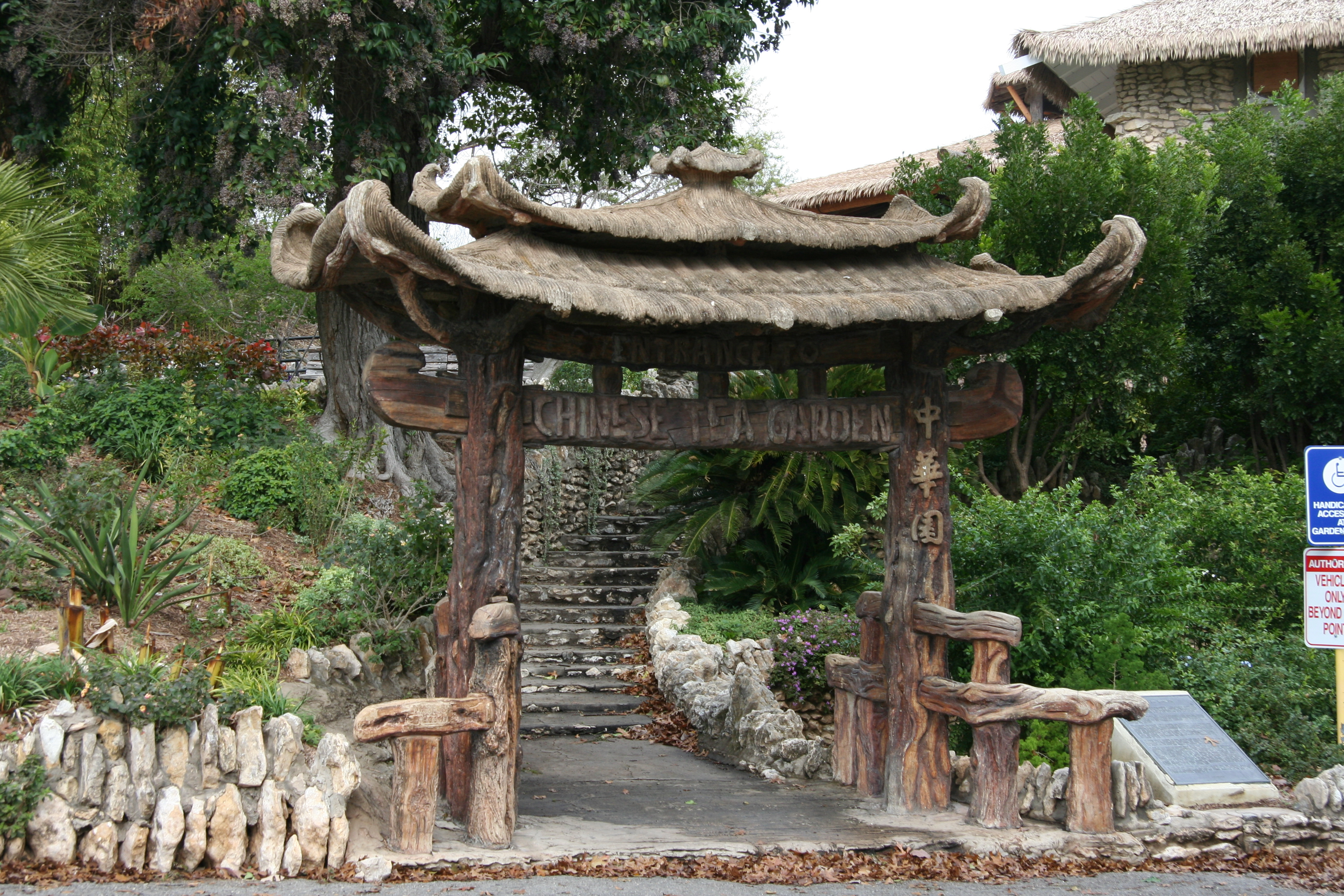 San Antonio Japanese Tea Garden Botanic Garden In San Antonio Thousand Wonders