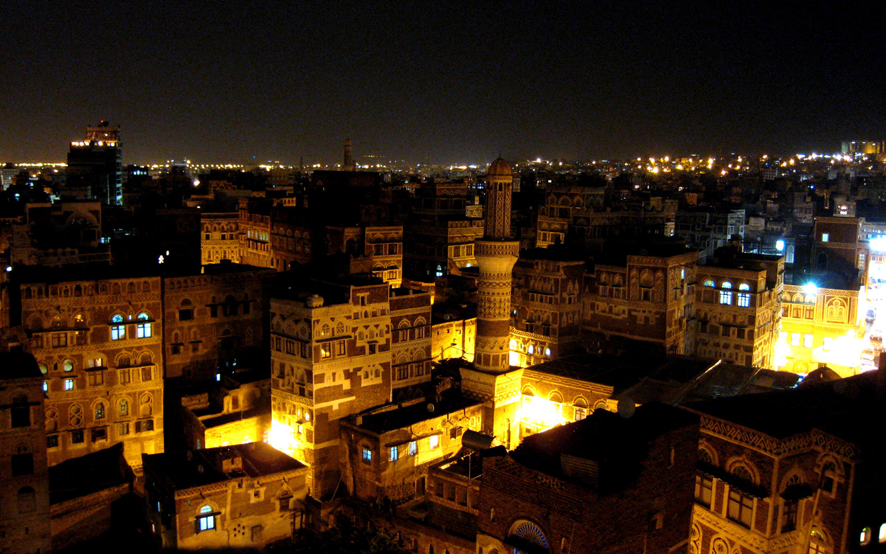 sanaa city in yemen thousand wonders