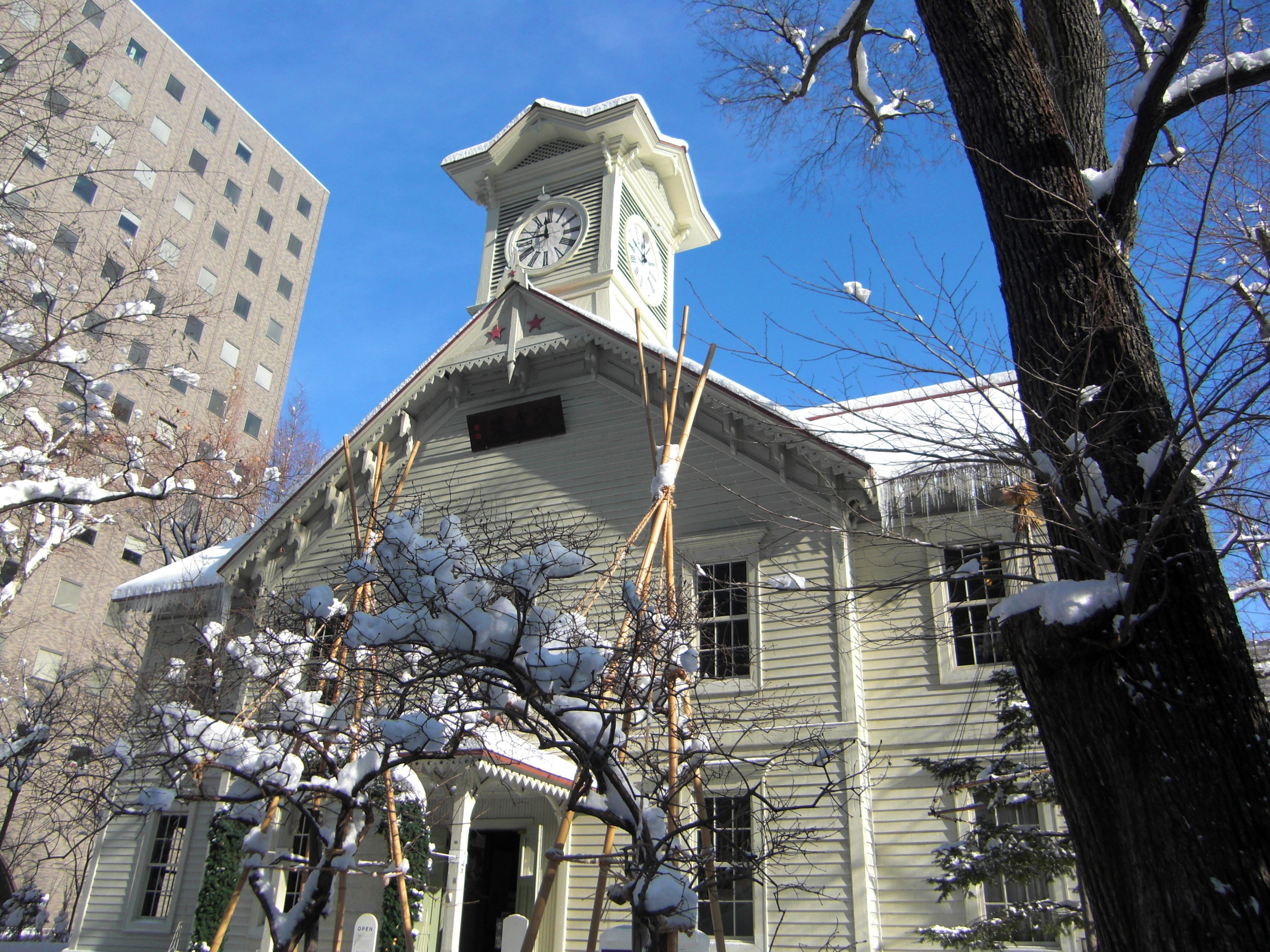 Sapporo Clock Tower - Public Building in Sapporo - Thousand Wonders