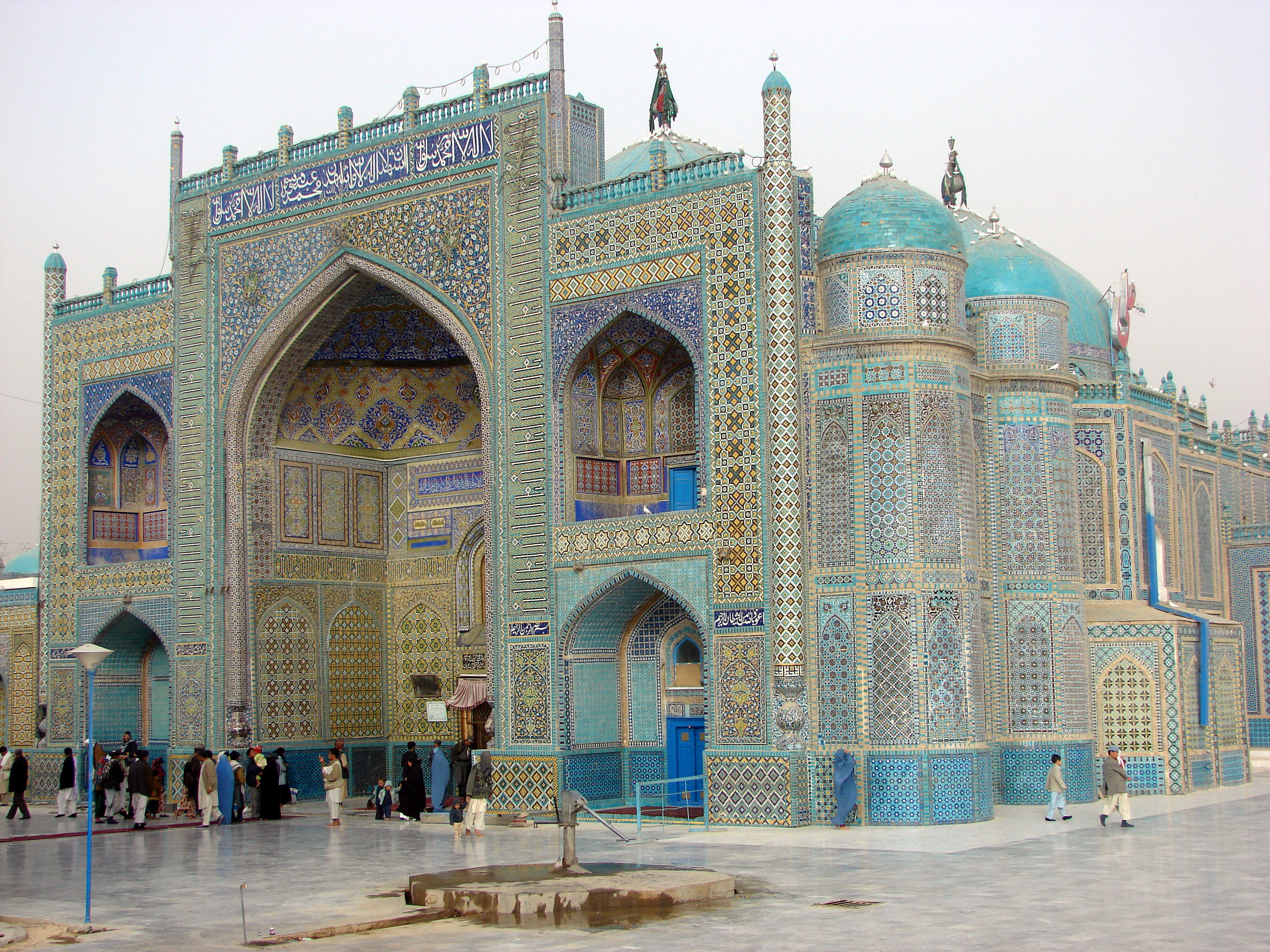 Shrine Of Ali Mosque In Afghanistan Thousand Wonders
