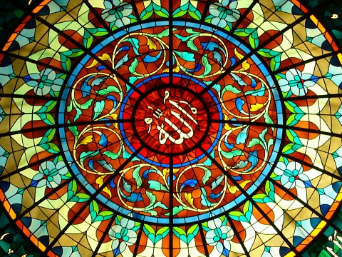 Stained Glass - Sultan Omar