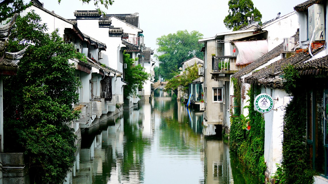 Suzhou (苏州) - Beautiful canals! - Suzhou