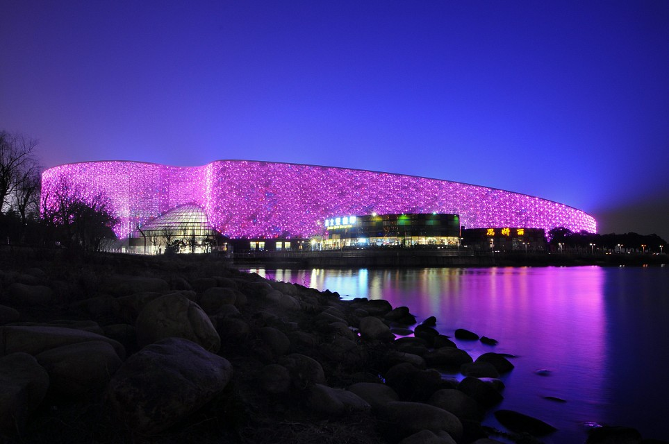 Suzhou science and cultural arts centre,china - Suzhou