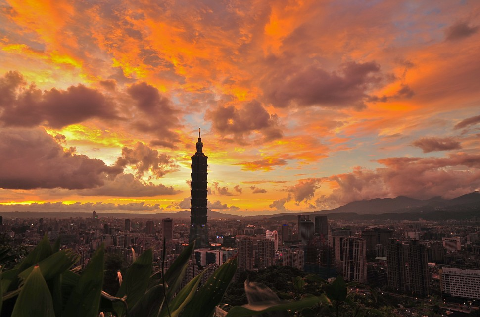 80+ More Awesome Architecture Images ( Taipei 101 Skyscraper) - Taipei