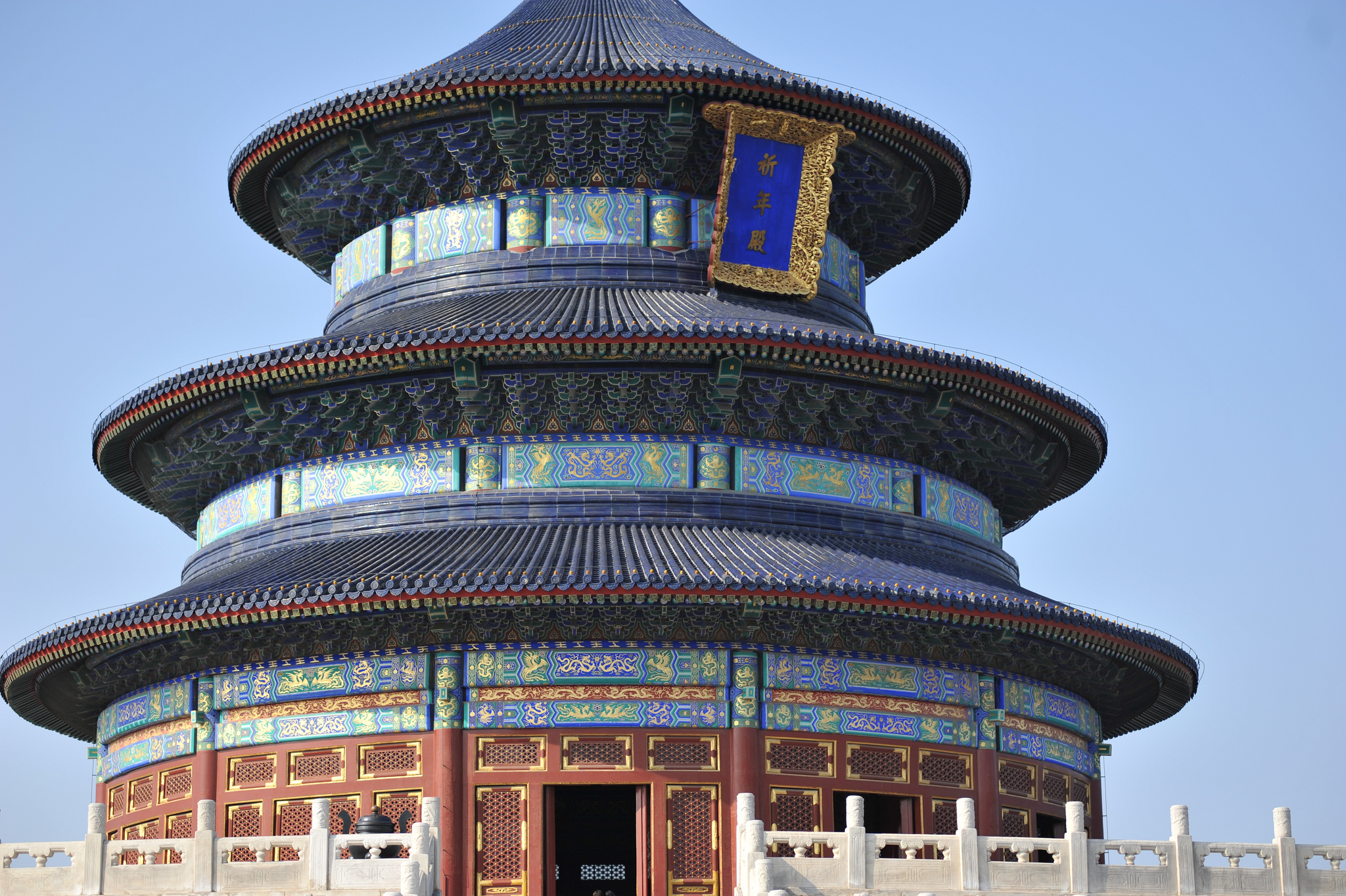 the temple of heaven Maps of the temple of heaven and beijing tiantan tour, showing its location, address, temple of heaven pictures, open hours, tikets and bus, subway get to there.