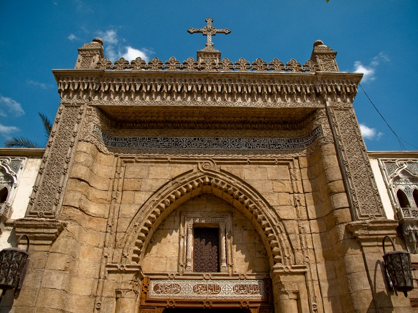 Entrance to the Hanging Church, Old Cairo - The Hanging Church