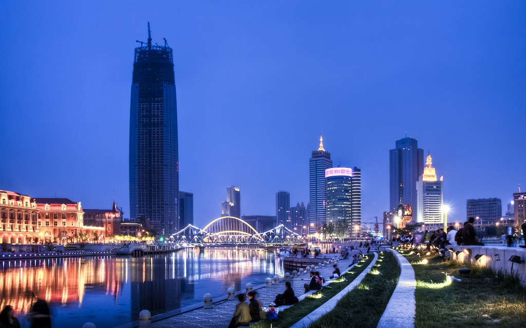 Tianjin from Tianjin Station (Tianjin World Financial Center on the left) - Tianjin