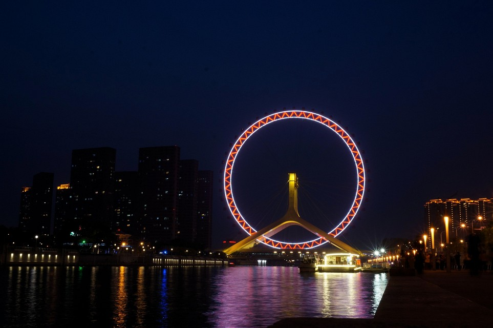 Tianjin Eye Ferris Wheel - Tianjin Eye