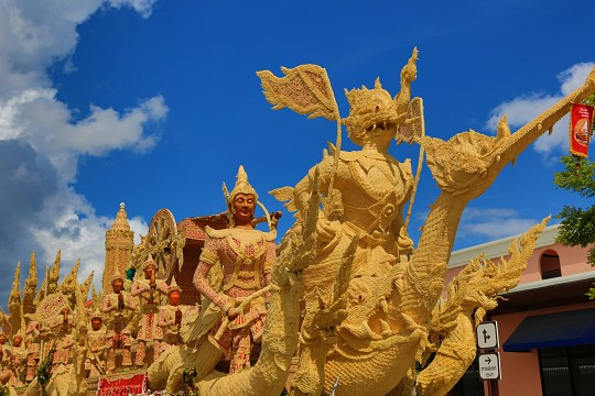 Wax Sculpture,