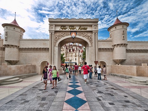 Entrance to Far Far Away -