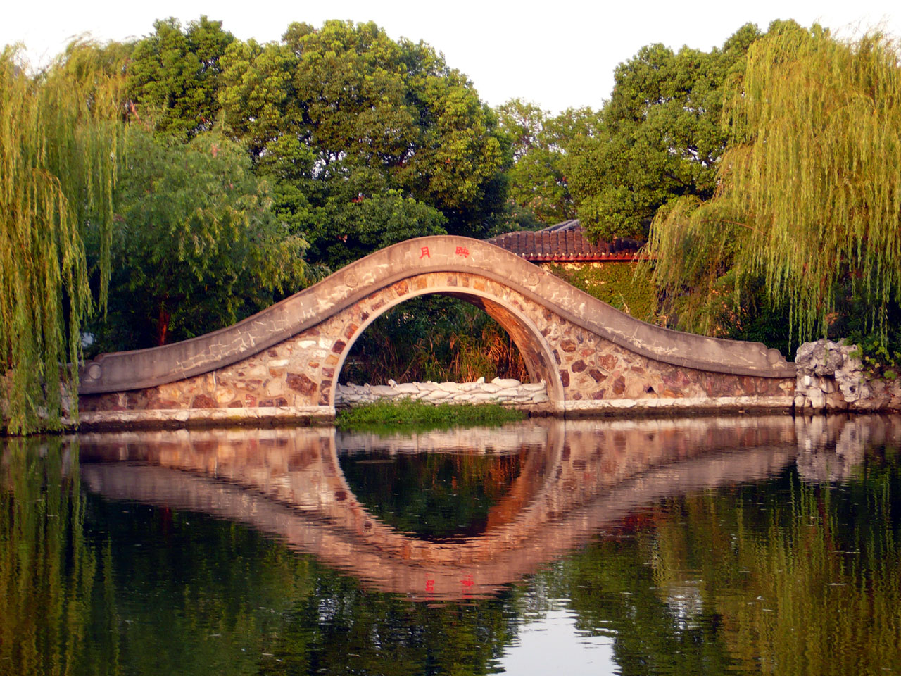 Wuxi city in china sightseeing and landmarks for Idea garden hotel wuxi