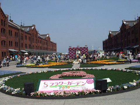 Yokohama Red Brick Warehouse
