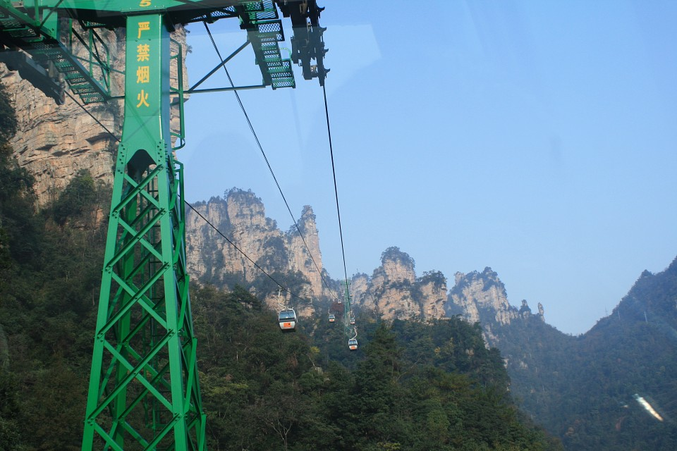 Zhangjiajie National Forest Park - Zhangjiajie National Forest Park